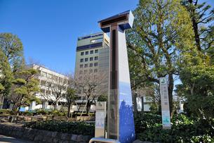 江東区役所 水準標の写真素材 [FYI03293770]