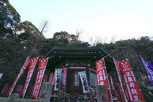 江ノ島神社 弁天堂の写真素材 [FYI03300565]