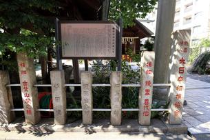 蔵前神社相撲協会横綱の名が入った玉垣の写真素材 [FYI03301456]