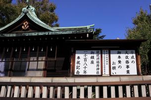 鉄砲洲稲荷神社神楽殿の写真素材 [FYI03301563]
