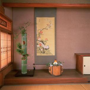 お正月の床間飾りの写真素材 [FYI03302602]