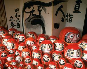 だるま寺の節分の写真素材 [FYI03302980]