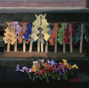 神童寺の柴燈大護摩法要の写真素材 [FYI03303169]