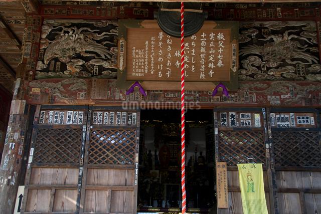 秩父三十四ヵ所 第十七番定林寺の本堂の写真素材 [FYI03303659]