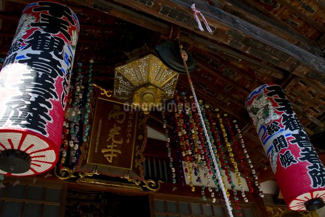 秩父三十四ヵ所 第十六番西光寺の本堂の写真素材 [FYI03303660]