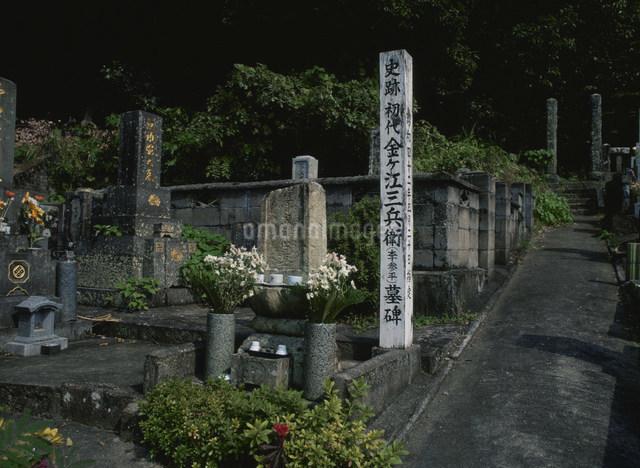 李参平の墓の写真素材 [FYI03303872]
