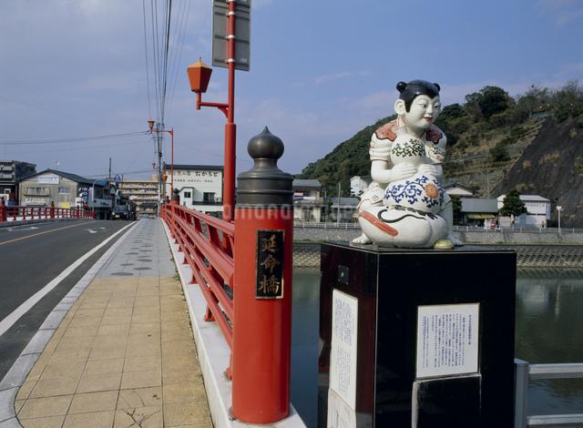 伊万里焼と延命橋の写真素材 [FYI03303884]