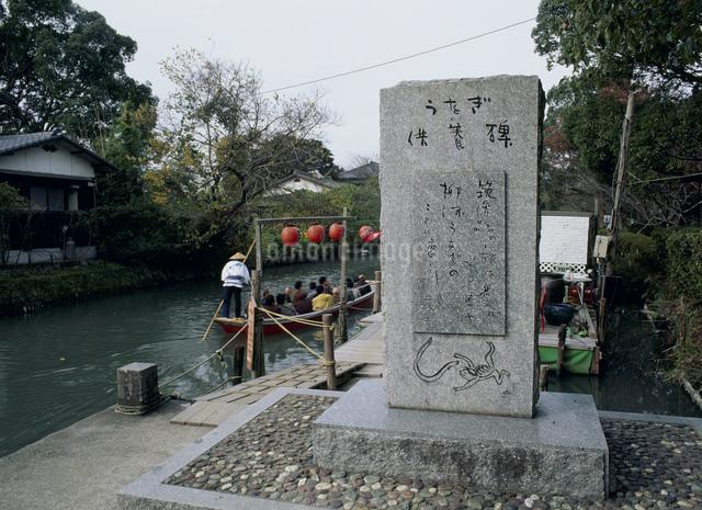 うなぎ供養碑の写真素材 [FYI03303913]