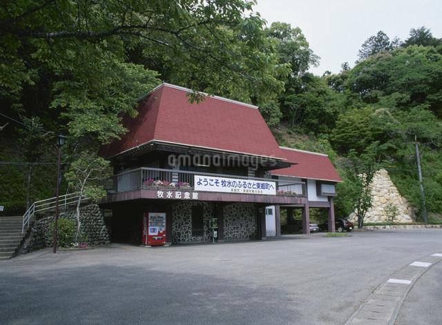 牧水記念館の写真素材 [FYI03304107]