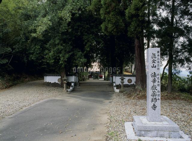 法華岳薬師寺の写真素材 [FYI03304117]