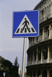 道路標識の写真素材 [FYI03304350]