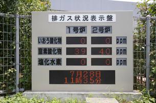 排ガス状況表示盤 品川清掃工場の写真素材 [FYI03306001]