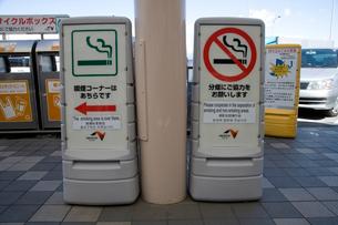 喫煙コーナー 分煙の表示の写真素材 [FYI03306044]