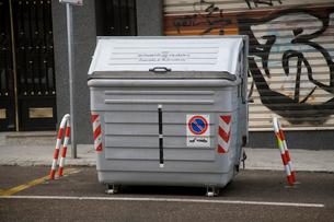 生ごみのゴミ箱の写真素材 [FYI03306336]