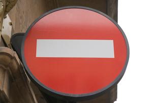 進入禁止の標識の写真素材 [FYI03306348]