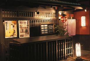 先斗町通りの店の写真素材 [FYI03306967]