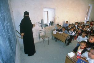 イエメンの小学校の写真素材 [FYI03312658]