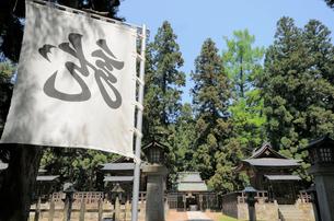 上杉廟所の写真素材 [FYI03317035]
