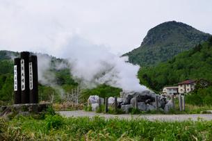 温泉噴湯の写真素材 [FYI03317250]