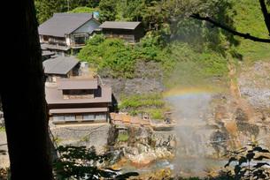 地獄谷温泉の露天風呂の写真素材 [FYI03317787]