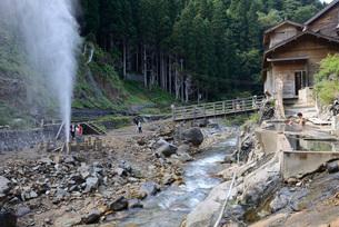 地獄谷の噴泉の写真素材 [FYI03317800]