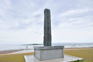 大間崎本州最北端碑の写真素材 [FYI03319011]