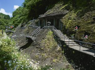石見銀山 羅漢寺石窟 大田市の写真素材 [FYI03319600]
