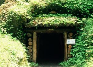 石見銀山 龍源寺間歩入口の写真素材 [FYI03319611]