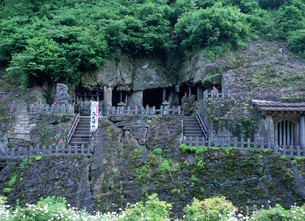 石見銀山 羅漢寺石窟の写真素材 [FYI03319615]