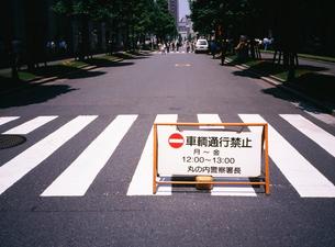 丸ノ内オフィス街の昼休みの写真素材 [FYI03329153]