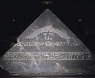 ピラミッドのキャップストーンカイロ博物館の写真素材 [FYI03333358]