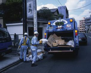 ゴミの収集の写真素材 [FYI03337647]