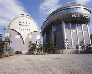 有明処理場とスポーツセンターの写真素材 [FYI03337709]