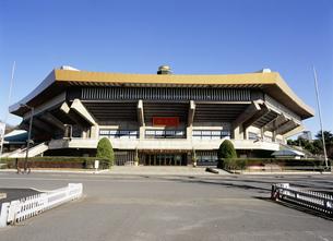 日本武道館の写真素材 [FYI03338511]