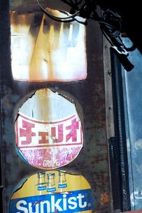 古いブリキ商標看板の写真素材 [FYI03338885]