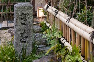 「ぎをん」の石柱の写真素材 [FYI03339940]