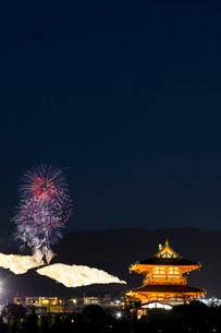 若草山山焼きの写真素材 [FYI03340112]