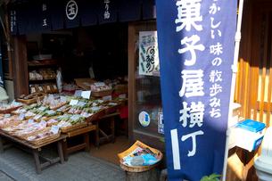 菓子屋横丁の写真素材 [FYI03341272]