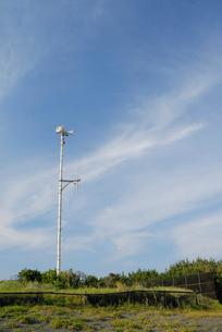 緊急放送スピーカーの写真素材 [FYI03347992]
