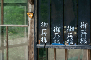 木枠のガラス窓と歓迎看板の写真素材 [FYI03348444]