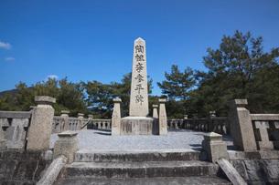 陶祖李参平碑の写真素材 [FYI03350902]