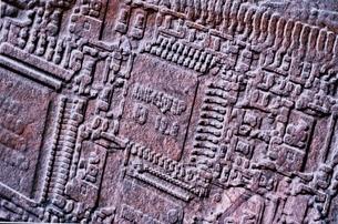 IC基盤の化石の写真素材 [FYI03352969]