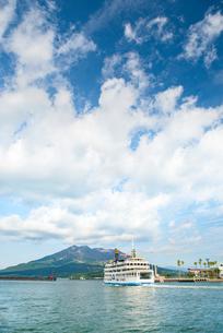 桜島2の写真素材 [FYI03364617]