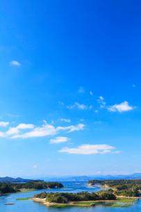 伊勢志摩,登茂山公園桐垣展望台より英虞湾の島々を望むの写真素材 [FYI03364799]
