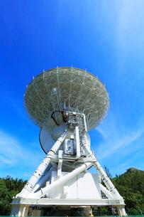 小笠原諸島父島・国立天文台VERA小笠原観測局の写真素材 [FYI03364830]