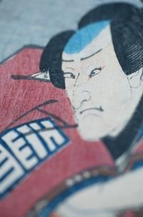 歌舞伎の男性  三代豊国の作品のイラスト素材 [FYI03374992]