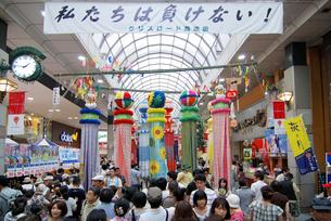 仙台七夕祭り・2011の写真素材 [FYI03375073]