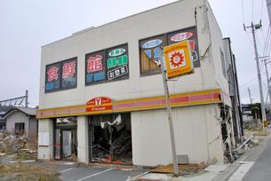 野蒜駅近くの店舗の写真素材 [FYI03375195]