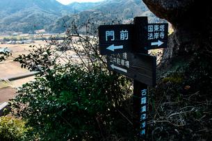 古羅漢の景の標識の写真素材 [FYI03376716]