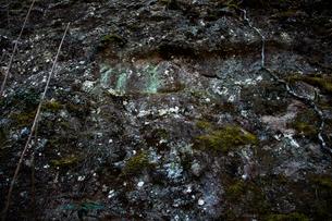 古羅漢の景の毘沙門天磨崖仏の写真素材 [FYI03376720]